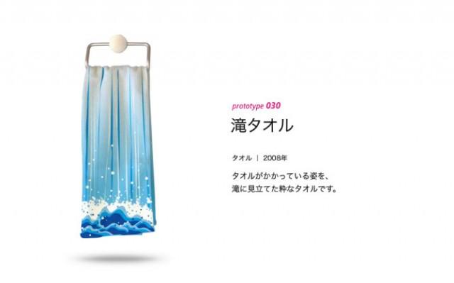 prototype-1000-5-670x418