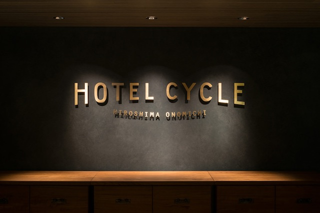 01_Hotel_Cycle_Signage_by_UMA_on_BPO