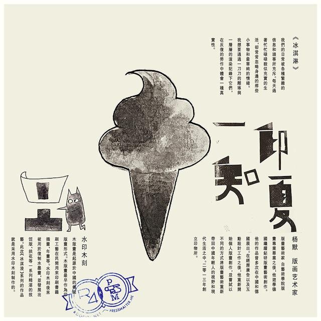 small_yangmo_intro