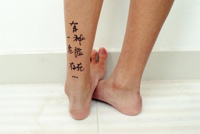 04_No.223 & Zhang Yueran 02