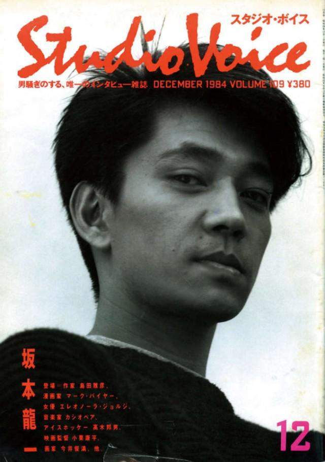 坂本隆一,vol109,1984