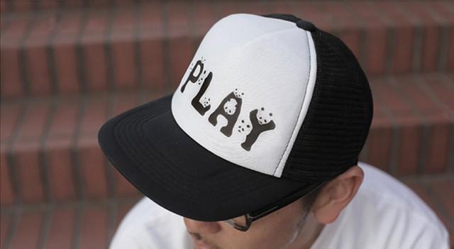 giant-panda-font-wwf-61