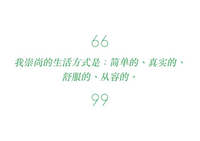 Nanlang_03