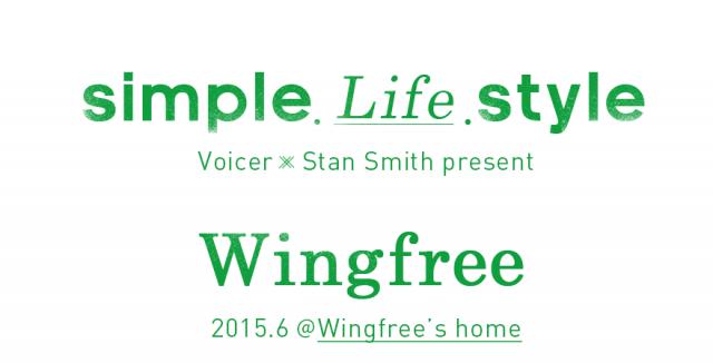 Wingfree_01
