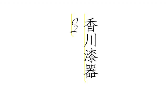 layout_03