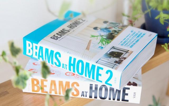 BEAMS-at-Home-2-1-960x640