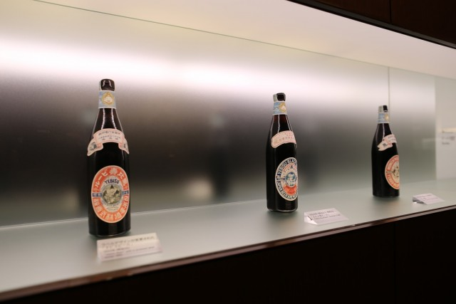 museum-of-yebis-beer-8