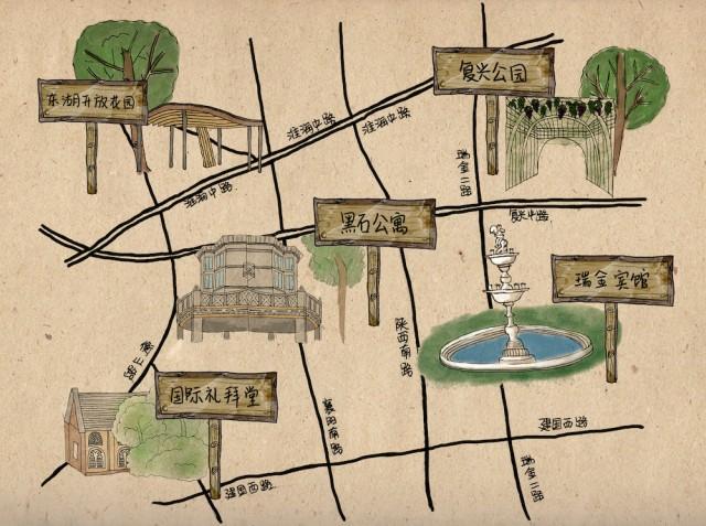 手绘地图 - 上海