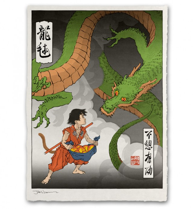 The Dragon's Gift-龙珠