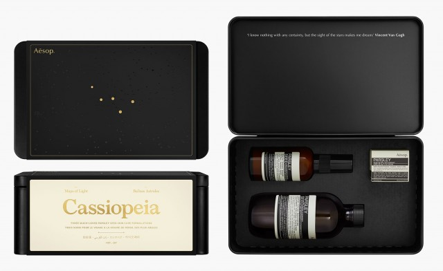 aesop-gift-kits-5