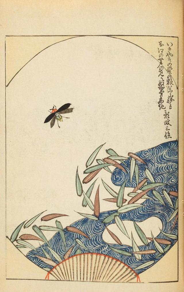 Shinbijutsukai1_0036