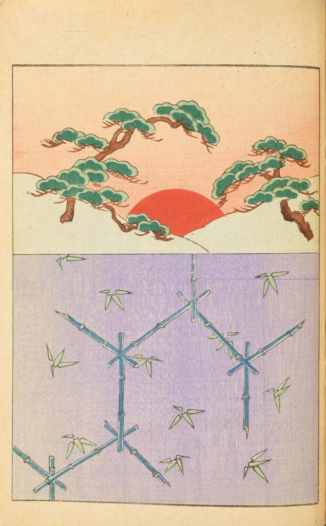 Shinbijutsukai1_0058