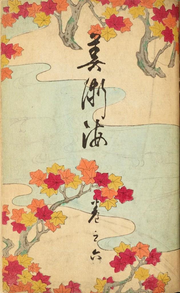 Shinbijutsukai1_0076