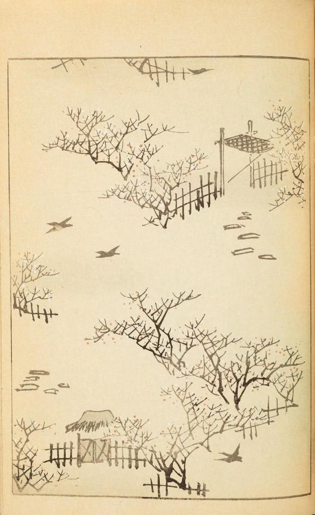 Shinbijutsukai1_0084