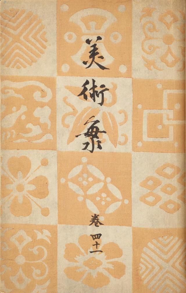 Shinbijutsukai1_0304