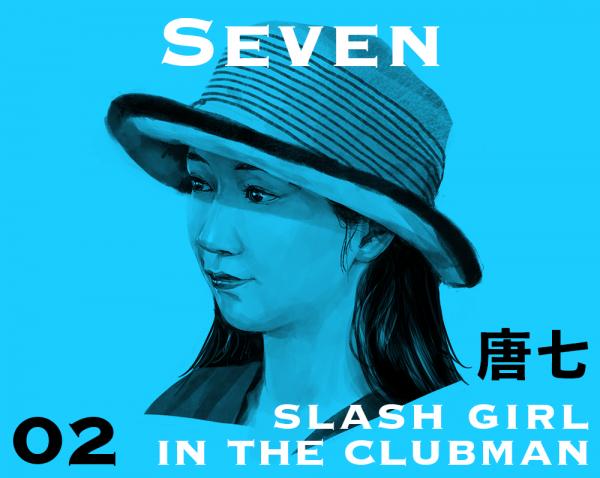 不想只过一种人生!城市理想「slash life」图鉴 Vol.2